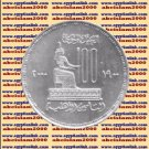 "2000 Egypt مصر Egipto Silver Coin ""The National Insurance Company"",5P"