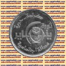 "2011 Egypt Egipto مصر Ägypten Silver Coins "" 25th of January Revolution "",1 P"