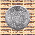 "1990 Egypt Egipto Египет Ägypten Silver Coins""The New Communities Authority"" 5 P"