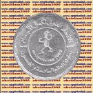 "2002 Egypt مصر Egipto Silver Coins "" World Body Building Championship "" ,5 P"