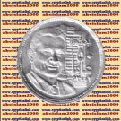 "2003 Egypt Egipto Mısır مصر Ägypten Silver Coins ""Hosni Mubarak"", 5 P, #KM919"