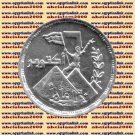 "2003 Egypt مصر  Египет Ägypten Silver Coin "" The October War 1973 ,""#KM916, 5P"