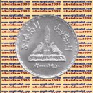 "1999 Egypt مصر Egipto Silver Coin "" Ein Shams University "",#KM865,1 P"