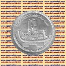 "1981 Egypt Egipto تناة السويس Silver Coins "" Suez Canal Nationalization "",1 P"