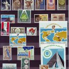 """Egypt, Ägypten, Egipto مصر  """"MNH"""" Every Stamp Issued in Egypt in Year 1976"""