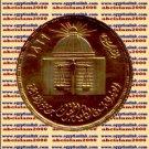 """1980 Egypt Egipto Египет Ägypten Gold Coins """" Faculty Law Cairo University """",1 P"""