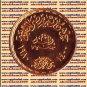 "1980 Egypt Egipto �гипе� �gypten Gold Coins "" Faculty Law Cairo University "",1 P"