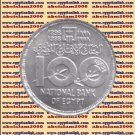 "1998 Egypt مصر Egipto Silver Coins "" The National Bank Of Egypt"" ,5 P"