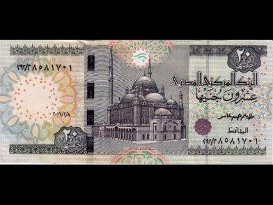 "EGYPT Egipto �гипе� �gypten New Issue 20 Pounds,2016 "" Tarek Hassan Amer "",P 65"