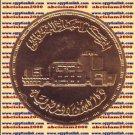 """1988 Egypt Egipto Египет Ägypten Gold Coins """" Cairo Opera House """", KM#654,1 P"""