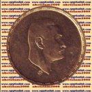 "1970 Egypt Egipto Египет Ägypten Gold Coins "" Gamal Abdel Nasser "",5 P ,KM#428"