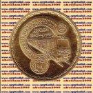 "1987 Egypt Egipto Египет Ägypten Gold Coins ""Cairo's regional Subway"",1 P,KM#673"