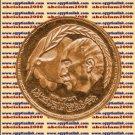"1980 Egypt Egipto Египет Ägypten Gold Coins ""Peace Treaty(President Sadat)"" ,5 P"
