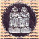 1999 Egypt silver 5 Pound ,Proof coin Ägypten Silbermünzen,King Ramses , KM#899,