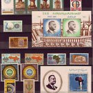 "Egypt, Ägypten, Egipto مصر  ""MNH"" Every Stamp Issued in Egypt in Year 1971"