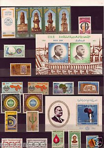 "Egypt, �gypten, Egipto �صر  ""MNH"" Every Stamp Issued in Egypt in Year 1971"