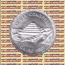 "1985 Egypt Egipto Египет Ägypten Silver Coins "" Union of Architects "".5 P,KM#593"