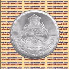 "1989 Egypt Egipto Ägypten Silver Coins ""International Parliamentary Union"" , 5 P"