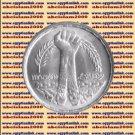 """1980 Egypt Egipto Египет Ägypten Silver Coins """" 1971 Corrective Revolution """",1 P"""
