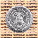 "2004 Egypt Egipto Египет مصر Silver Coins "" Delta international Bank "",5 P"