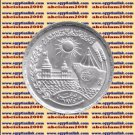 """1976 Egypt Egipto مصر Египет Silver Coins """"Reopening of the Suez Canal"""",1 P"""