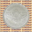 "2014 Egypt Egipto Египет Ägypten silver coins ""Egyptian Scouting Movement"",100 P"