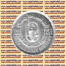 "1984 Egypt Egipto Египет Ägypten Silver Coins "" Misr Insurance "",1 P ,#KM551"