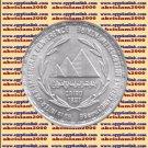 """1997 Egypt Egipto Египет Ägypten Silver Coin""""World Parliamentary Conference"""",5 P"""