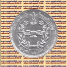 "1997 Egypt Egipto Mısır Египет Ägypten Silver Coin "" Air Force Day "" KM#846 ,5 P"
