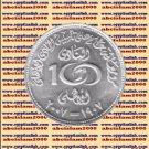 """2007 Egypt Egipto Mısır Silver Coins """"Ahly Sporting Club""""  ,1 P"""