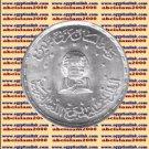 "1984 Egypt Egipto Египет Ägypten Silver Coins "" Academy of Arabic Language "",5 P"