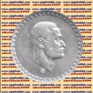"1970 Egypt Egipto Египет Ägypten Silver Coins "" Gamal Abdel Nasser-NASSER "",1 P"