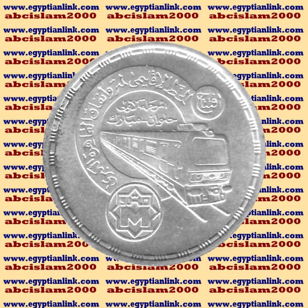 "1987 Egypt �صر Mısır �гипе� �gypten Silver Coins "" Cairo Subway "",5 P, #KM620"