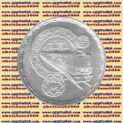 "1987 Egypt مصر Mısır Египет Ägypten Silver Coins "" Cairo Subway "",5 P, #KM620"