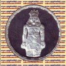 1993 Egypt silver 5 Pound Proof coins Ägypten Silbermünzen, King Ramses, KM#745,