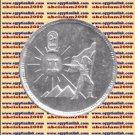"2002 Egypt مصر Egipto Silver Coin "" The July Revolution "" ,#KM911,5 P"