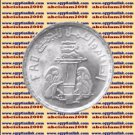 "1981 Egypt Egipto Египет Ägypte Silver Coin ""F.A.O(Food&work for all)""1 P,#KM532"
