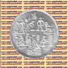 "1985 Egypt Egipto Египет Ägypten Silver Coin""First Conference Of Applied Arts""5P"