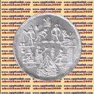 "1985 Egypt Egipto Египет Ägypten Silver Coin""First Conference Of Applied Arts""5P"