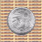 "1981 Egypt Egipto Египет Ägypten Silver Coins "" Scientists day "" 1 P, #KM522"