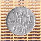 """1995 Egypt Egipto Египет Ägypten Silver Coins """"F.A.O Golden Jubilee"""",5 P ,#KM770"""