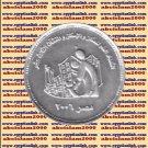 "2006 Egypt Egipto مصر Ägypten Silver Coin""General Population Census""1P,#KM967"