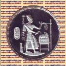 1994 Egypt silver 5 Pound Proof coin Ägypten Silbermünzen , Ramses III , #KM798