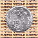 "1993 Egypt Egipto Египет Ägypten Silver Coins ""Beiram El Tonsi birth"",5 P,#KM759"