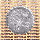 "1987 Egypt Egipto Mısır Египет Ägypten Silver Coins "" Cairo Subway "",5 P, #KM620"