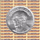 "1991 Egypt Egipto Египет Ägypten Silver Coins "" Muhammed Abdul Wa Haab "" , 5 P"