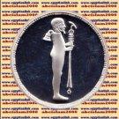 1994 Egypt silver 5 Pound Proof coin Ägypten Silbermünzen, PTAH,  #KM829