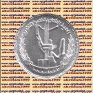 """1998 Egypt Egipto Египет Ägypten Silver Coins """" The October War """", #KM858 , 5 P"""