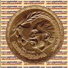 """1980 Egypt Egipto Египет Ägypten Gold Coin""""Peace Treaty(Anwar Sadat)""""10 P,KM#519"""