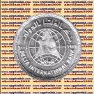 """2004 Egypt Egipto Египет Ägypten Silver Coins """" Delta international Bank """",5 P"""